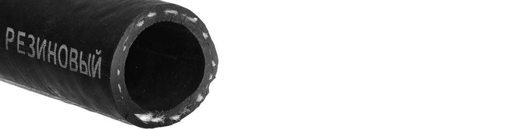 Шланг резиновый армированный